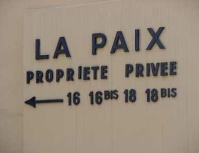 Anonyme, quelque part à Neuilly ou ailleurs.